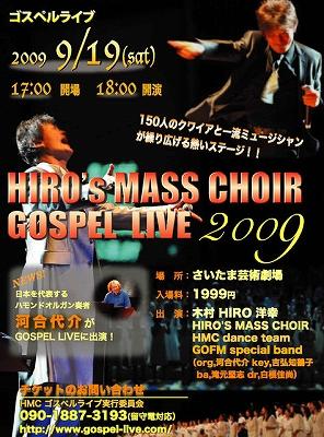2009[1]-s.jpg